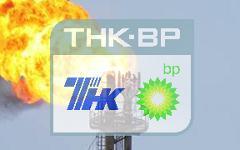 Фото с сайта tnk-bp.ru