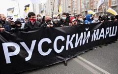 «Русский марш» © KM.RU, Кирилл Зыков