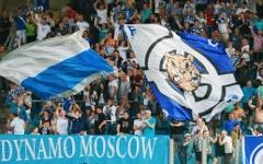 Фанаты ФК «Динамо» Москва © РИА Новости, Антон Денисов