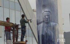 Оскверненный памятник Борису Ельцину. Фото с сайта 66.mvd.ru