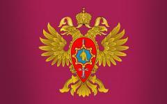 Эмблема Рособоронзаказа