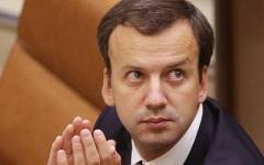 Аркадий Дворкович © РИА Новости, Валерий Мельников