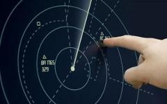 Радар авиадиспетчера. Фото с сайта yournextmission.com