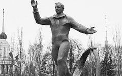 Памятник Юрию Гагарину в Лондоне. Фото с сайта espiya.net
