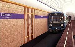 Эскиз станции «Бухарестская». Фото с сайта metro.spb.ru