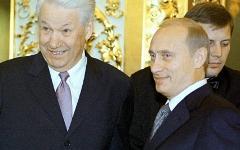 Борис Ельцин и Владимир Путин © РИА Новости, Сергей Величкин