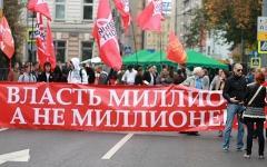 «Марш миллионов» © KM.RU, Филипп Киреев