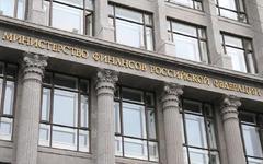 Здание Минфина © KM.RU, Илья Шабардин