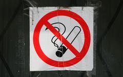 Знак курение запрещено © KM.RU, Илья Шабардин