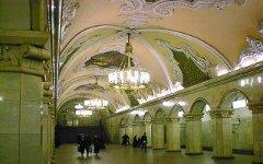 Московский метрополитен. Фото с сайта wikipedia.org