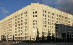 Министерство обороны РФ. Фото с сайта mil.ru
