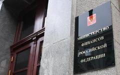 Вход в здание Минфина РФ © KM.RU, Илья Шабардин