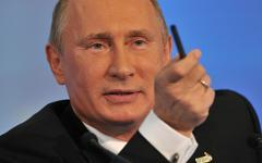 Владимир Путин © РИА Новости, Рамиль Ситдиков