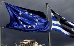 Флаги Евросоюза и Греции. Фото с сайта grreporter.info