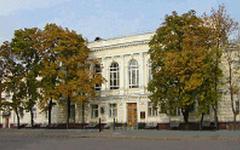 Главная военная прокуратура. Фото с сайта gvp.gov.ru