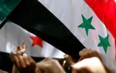 Флаг сирийской оппозиции. Фото с сайта cic.nyu.edu