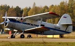 Ан-2. Фото с сайта vibiraem.com