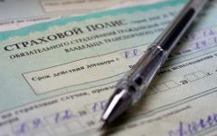 Полис осаго.  Фото с сайта avtobizon.ru