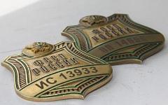Жетоны судебных приставов. Фото с сайта r11.fssprus.ru