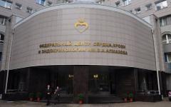 Центр имени В.А. Алмазова. Фото с сайта ppsp.ru