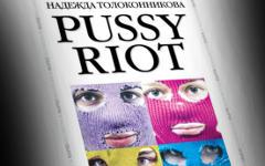 Макет обложки книги. Фото с сайта ozon.ru