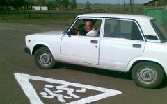 Знак на асфальте. Фото с сайта gibdd.ru