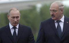 Владимир Путин и Александр Лукашенко © РИА Новости, Сергей Гунеев