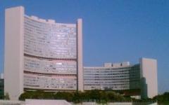 Штаб-квартира МАГАТЭ в Вене. Фото с сайта wikipedia.org