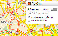 Москва. Скриншот с сервиса «Яндекс.Карты»