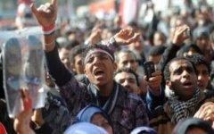 Демонстрация в Тунисе. Фото с сайта svit24.ne
