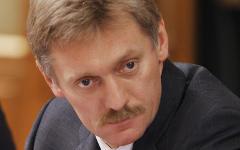 Дмитрий Песков © РИА Новости, Алексей Никольский