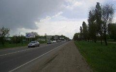 Федеральная трасса «Кавказ». Фото с сайта reklamof.ru