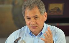 Сергей Шойгу. Фото с сайта mosreg.ru