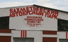 Бахметьевский гараж. Фото Moreorless с сайта wikipedia.org