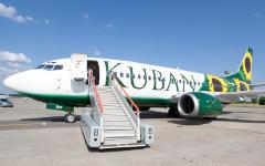 Самолет авиакомпании «Кубань». Фото с сайта kuban.aero