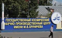 © РИА Новости, Андрей Теличев