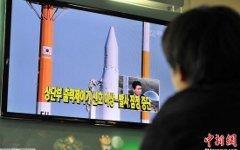 Ракета. Фото с сайта 163.com