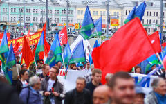 Митинг оппозиции © KM.RU