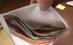 Конверт с деньгами. Фото с сайта novorab.ru