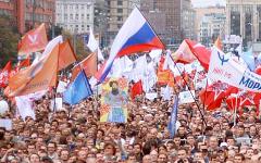 Митинг ©KM.RU