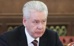 Сергей Собянин © РИА Новости, Михаил Климентьев