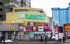 Торговый центр. Фото с сайта slrealty.ru