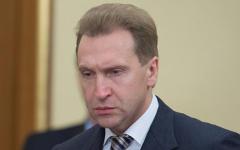 Игорь Шувалов © РИА Новости, Сергей Гунеев