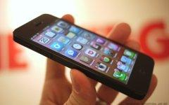 iPhone 5. Фото с сайта theverge.com