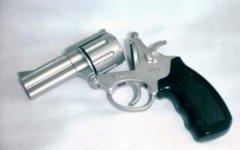 Игрушечный пистолет. Фото с сайта ioffer.com