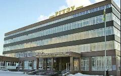 РГТЭУ. Фото с сайта rsute.ru