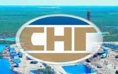Эмблема «Сургутнефтегаза»