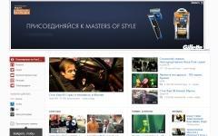 Скриншот главной страницы сайта youtube.com