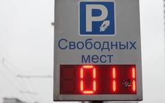 Платная парковка © KM.RU, Алексей Белкин