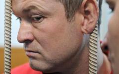 Леонид Развозжаев © РИА Новости, Сергей Кузнецов